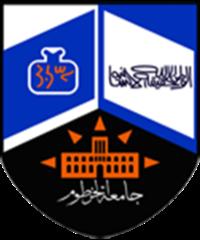 Université de Gezira